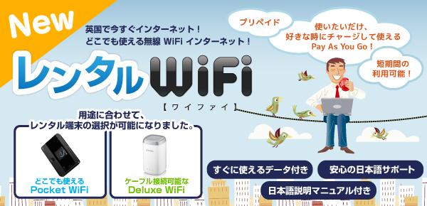 Pocket Wifi Uk